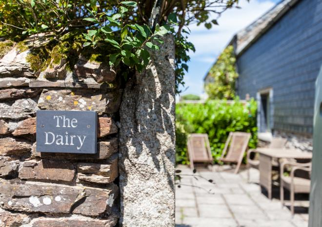The Dairy's private entrance